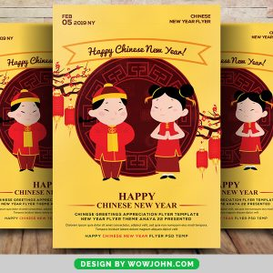 Free Vintage Chinese New Year Flyer Psd Template