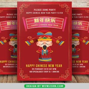 Free Chinese New Year Templates Psd Design