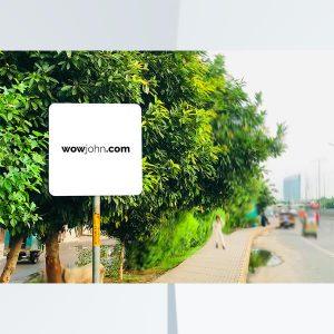 Free Outdoor Round Corner Banner Mockup Psd